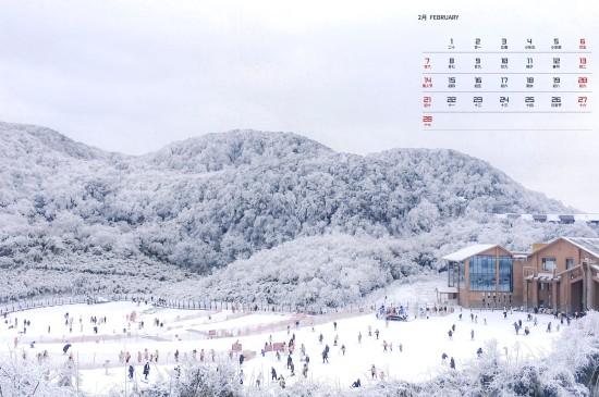 2021年2月唯美迷人的雪景日历