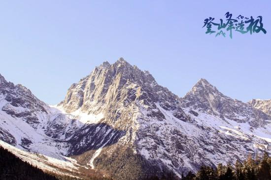 登峰造极励志正能量背景图