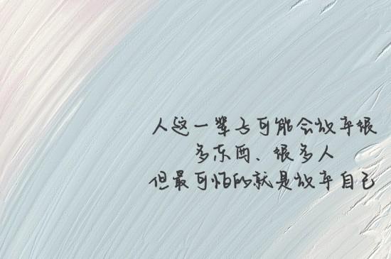 温柔治愈的纯色手写文字
