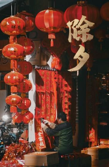 除夕传统习俗节日喜庆配图
