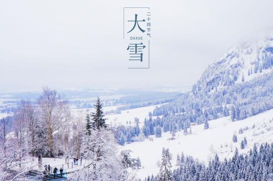 二十四节气之大雪时节美景