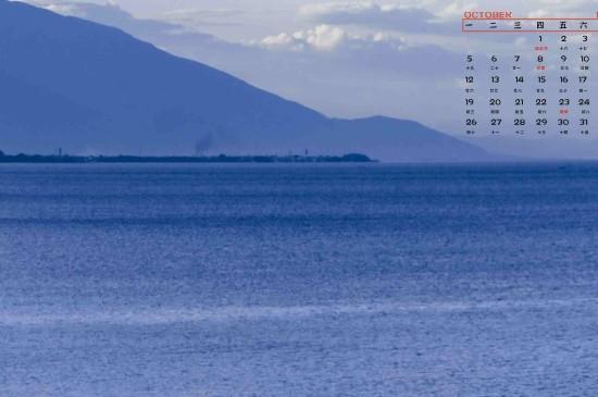 2020年10月洱海美景日历