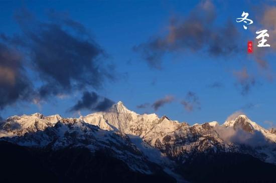 冬至梅里雪山风光